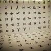 Language: Common Brain Injury Deficits
